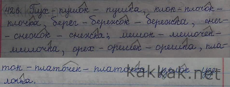 гдз татарский язык 2 класс хайдарова галиева ахметжанова ответы