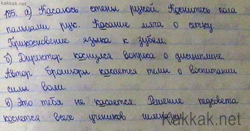 Солтаньолова гдз м по башкирскому усманова з