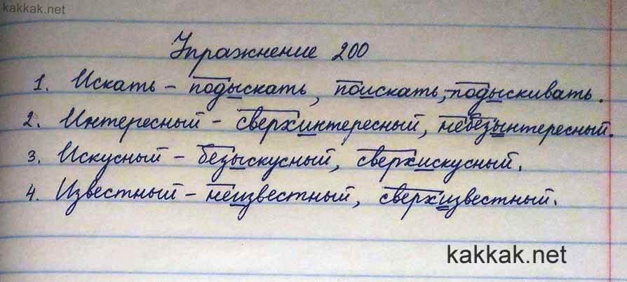 Учебник по родному русскому языку 6 класс ладыженская 1 часть