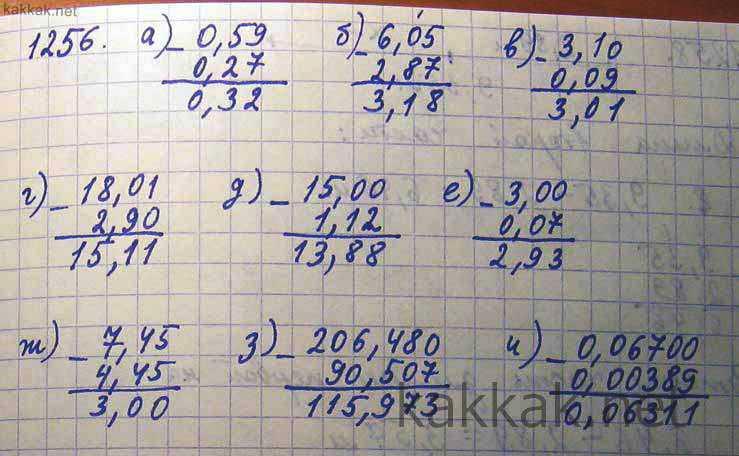 Решение домашних заданий по математике 5 класс виленкин 2017 год