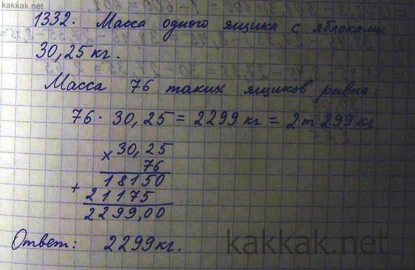 Ответы по математике за 5 класс виленкин