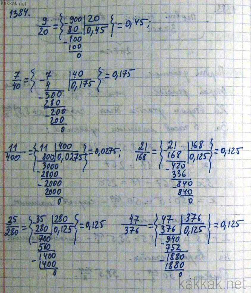 Решение задач по математике со схемами 3 класс
