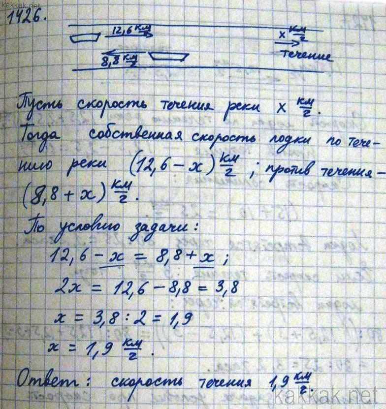 Решение для 5 классов по математике