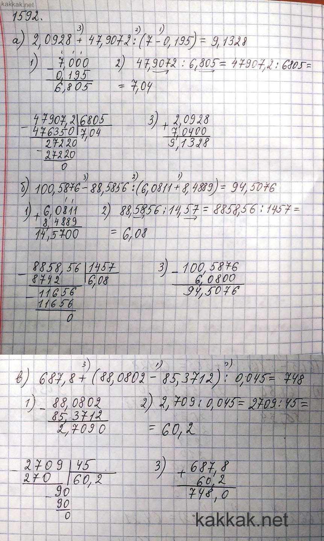 matematik 5 klasse