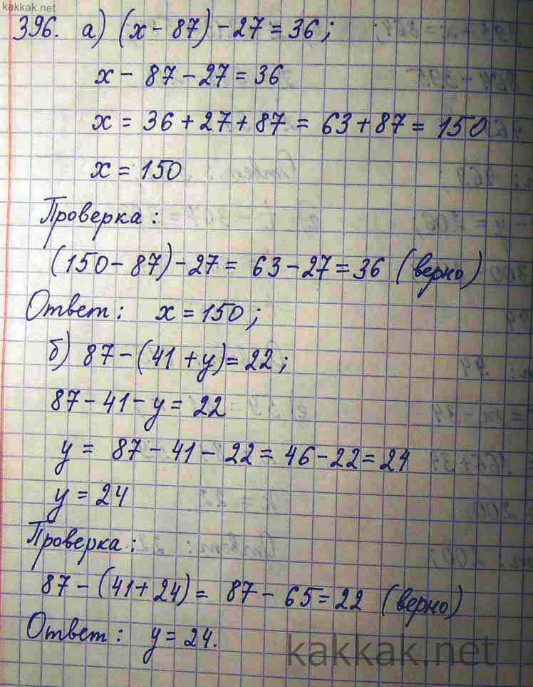 решение по математике 5 класс виленкин 1489
