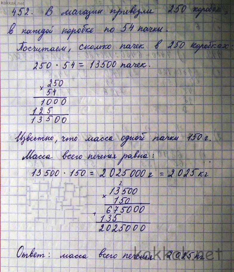 Задача 452 по алгебре макарычев 1 часть 7 класс