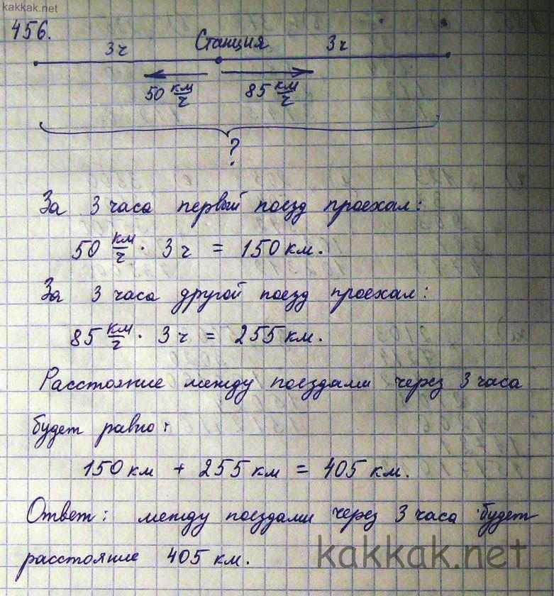 Гдз математика 5 класс виленкин номер 141