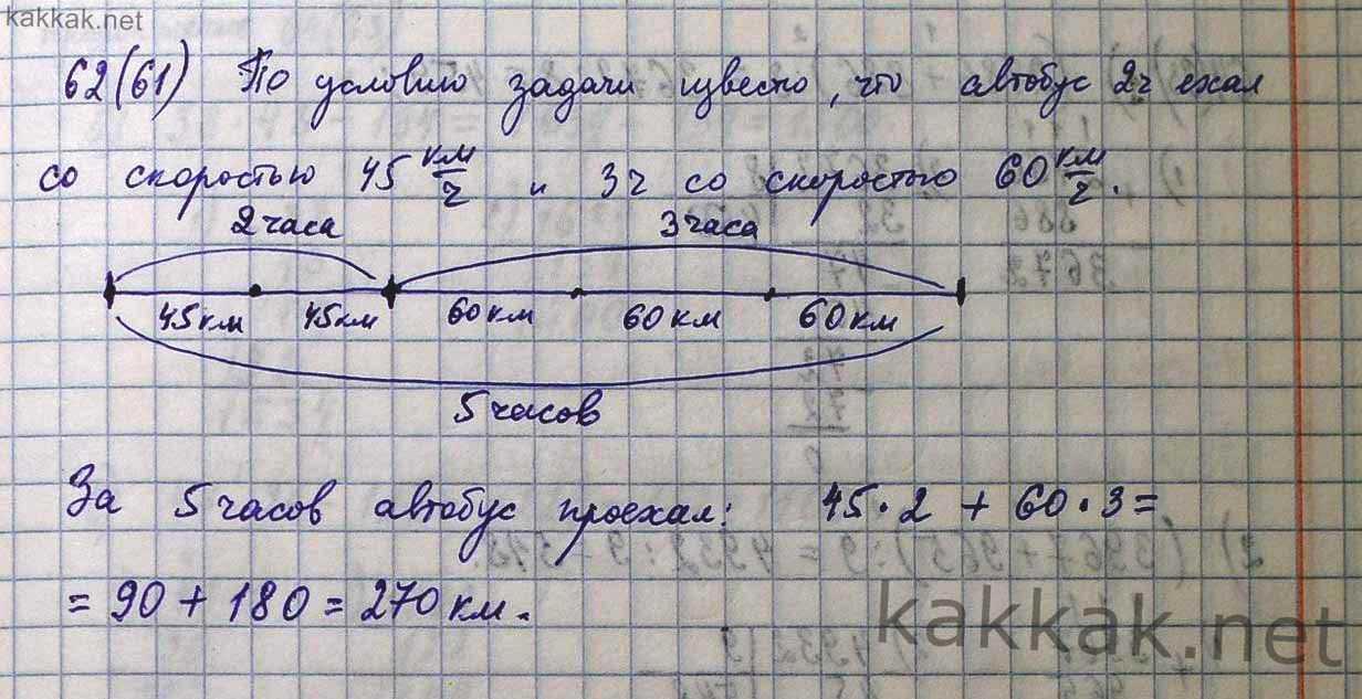 Геометрия 9 класс издательство мектеп 2018 авторы и.бекбоев а абдиев