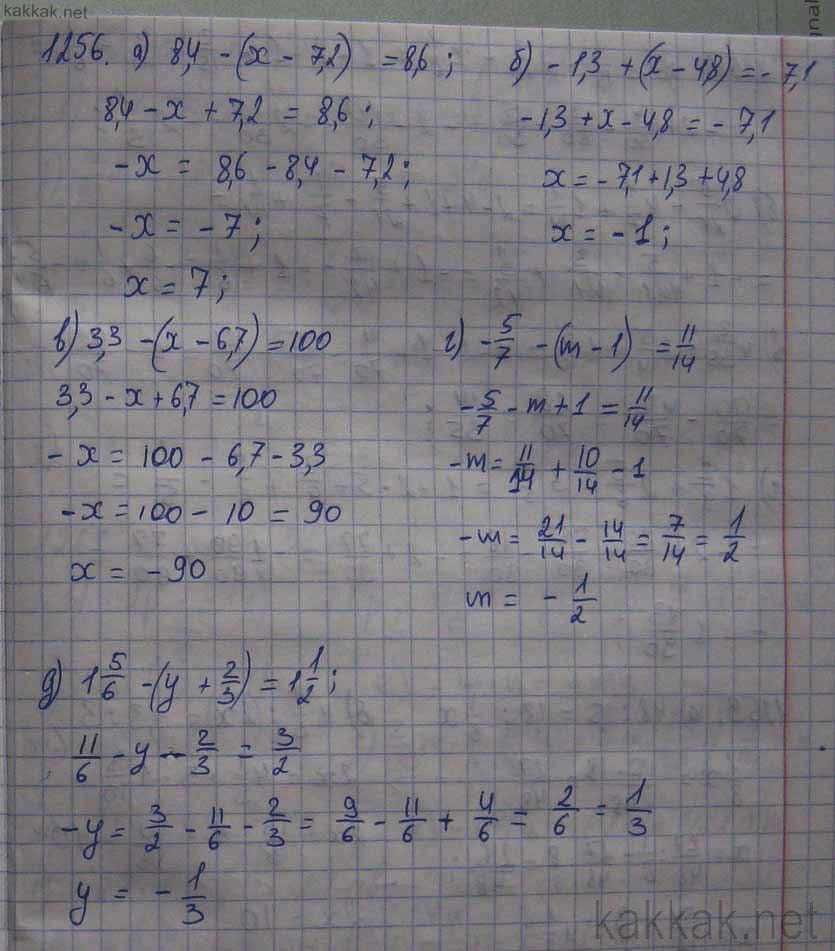 Решебник По Математике 6 Класса Номер 1256