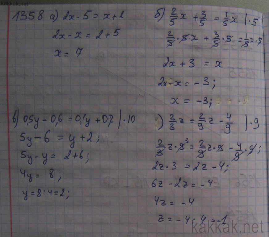 Как решить задачу по математике 6 класс виленкин номер