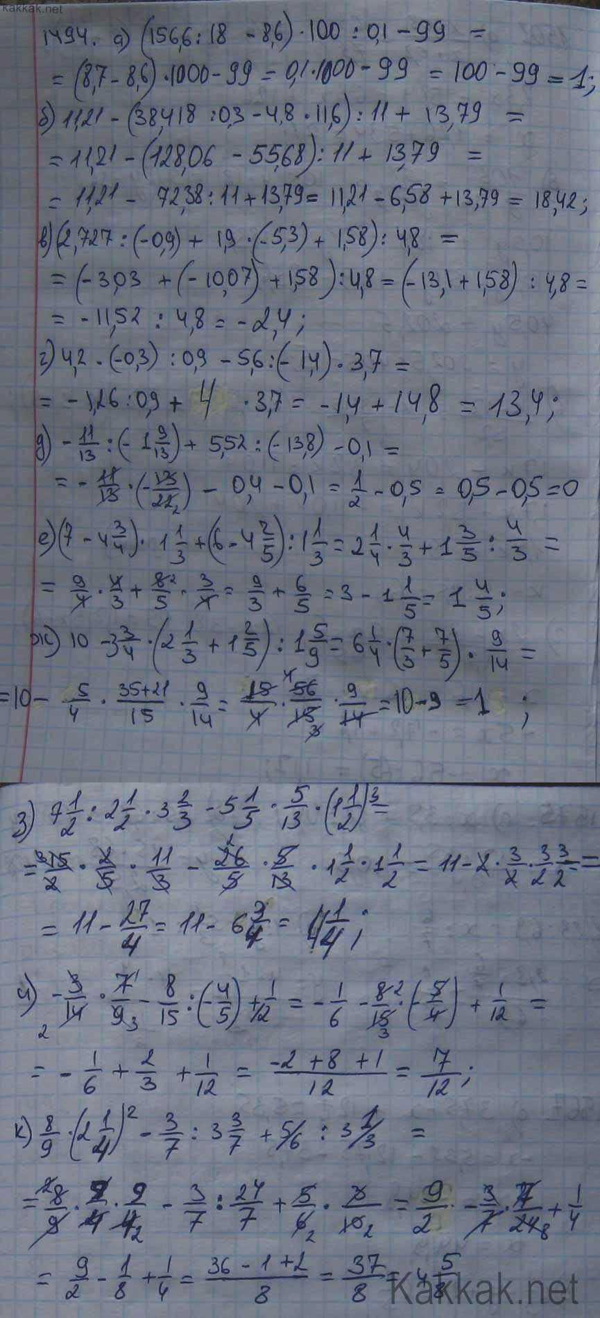 математика 4 класс атамура 2015 ответы