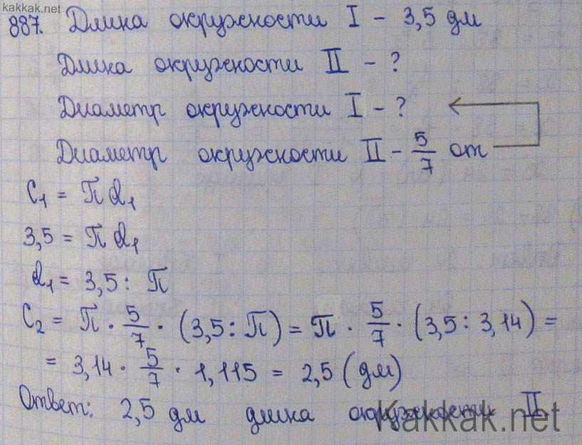 zadachi-po-matematike-za-5-6-klass-reshebnik