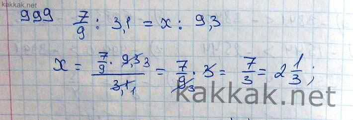 гдз по математике 6 класса велинкин