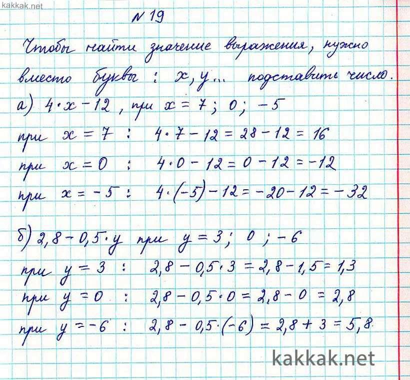 Решение задачи 7 помогите решить задачу 4 кл математика моро