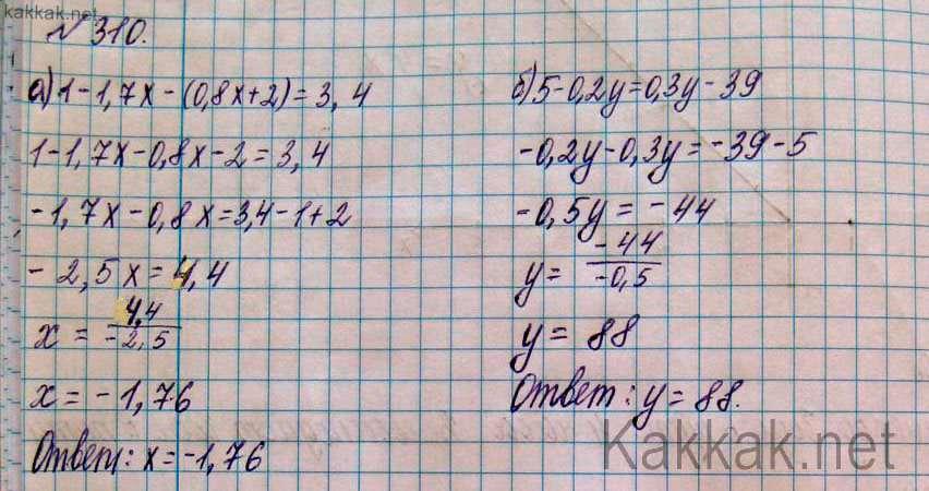 теория вероятности решение задач домино