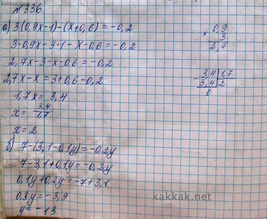 Решить задачи по алгебре макарычев 7 класс казанцева механика решения и задачи