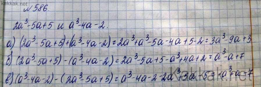 решение задачи найди площадь и периметр