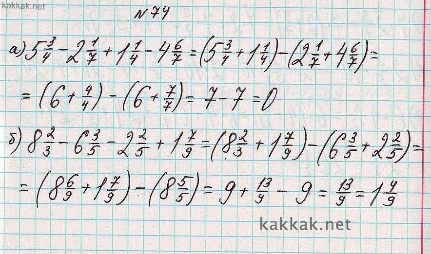 Задачи и решения алгебра 7 класс решение задач физика 11 класс коровина
