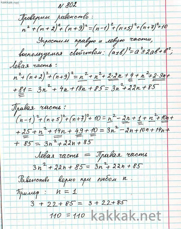 H решение задач по алгебре программа курса нестандартные методы решения математических задач