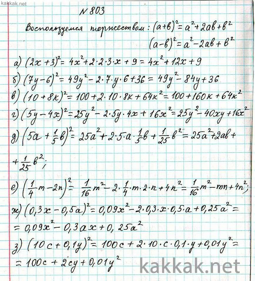 Задачи алгебра 7 класс с решением решение задач методом множителей лагранжа i