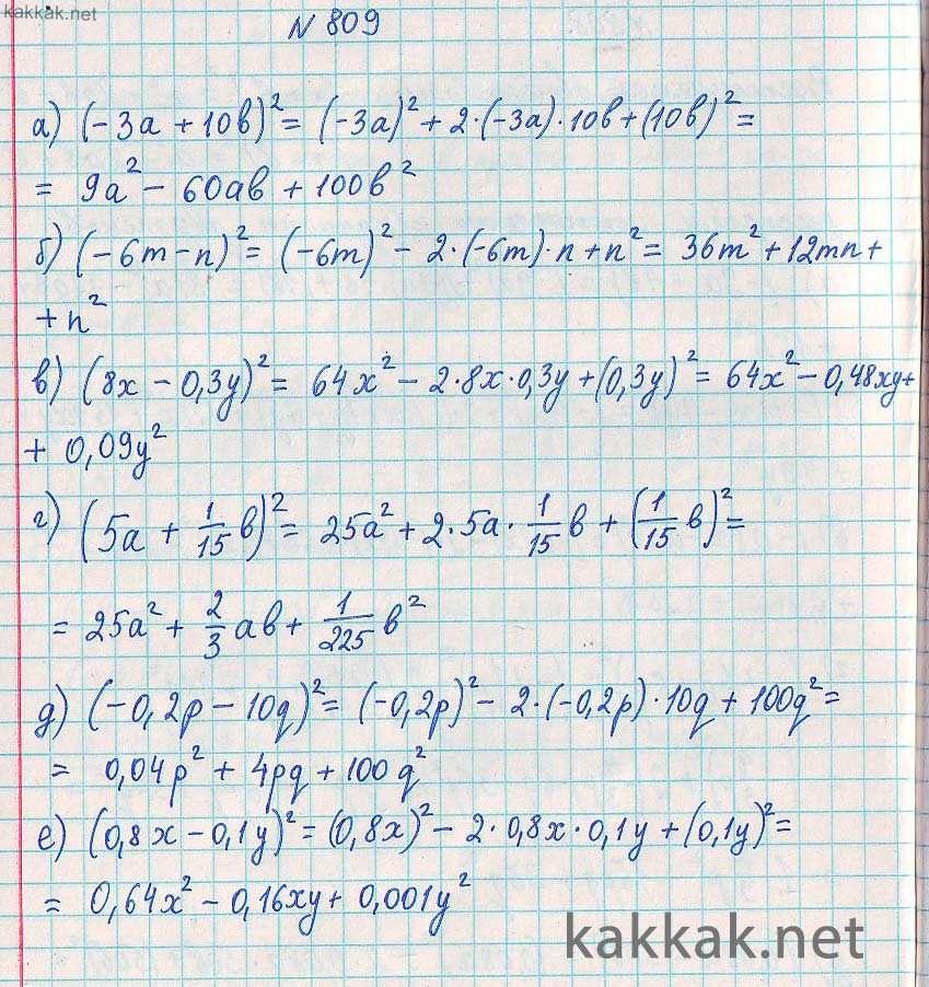 Решение задачи 32 7 реши задачу кругами эйлера