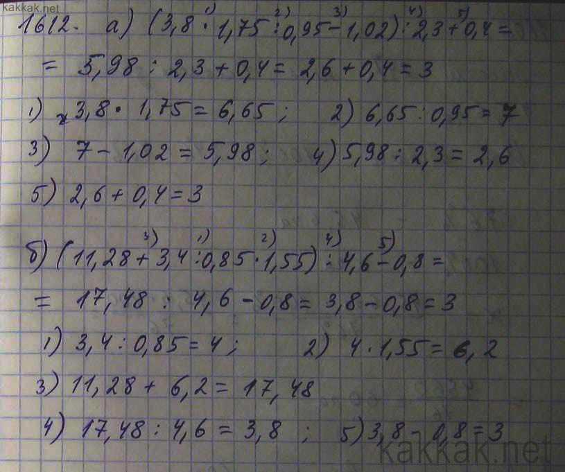 решебник по теоретической механике хвесько