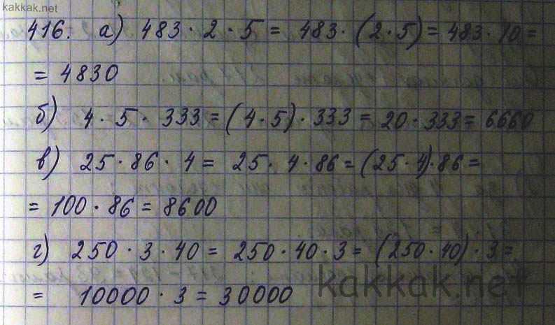 математика 6 класс гдз т а алдамуратова т с байшоланов
